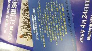 掛川東の御礼と報告